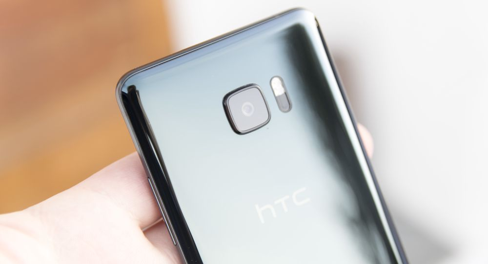 TEST: HTC U Ultra